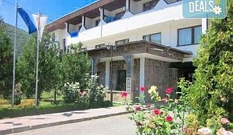 Релакс в СПА хотел Виктория, Брацигово! 1 нощувка със закуска и вечеря, безплатно за деца до 6 години!