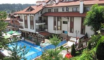Релакс и спокойствие в хотел Аквилон село Баня! Нощувка със закуска + ползване на вътрешен и външен минерален басейн , парна баня, сауна и фитнес!!!