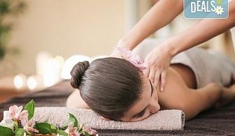 Релакс и спокойствие! Класически масаж на гръб и рефлексотерапия на стъпала и длани с натурални масла в Студио за здраве и красота Оренда!