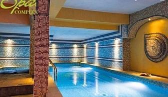Релакс в Свищов! Нощувка със закуска и вечеря + ТОПЪЛ басейн, арома терапия в СПА хотел Русалка
