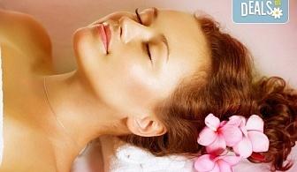 Релакс, тонус или антистрес с ароматерапевтичен масаж на цяло тяло, рефлексотерапия на ходила, ръце, глава и лице от салон Цветна светлина