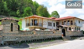 Релакс в Троянския Балкан до края на Септември! 2 или 3 нощувки със закуски, обеди и вечери, плюс басейн - в с. Шипково