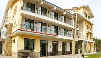 Релакс в Троянския Балкан! Нощувка със закуска, обяд и вечеря в хотел Виа Траяна, Беклемето!