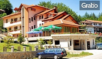 Релакс в Троянския Балкан! Нощувка със закуска и вечеря за двама в с. Чифлик
