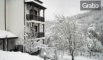 Релакс в Троянския балкан - в село Орешак! Нощувка със закуска и вечеря