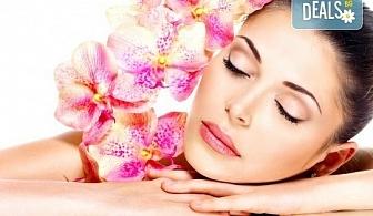 Релакс за тялото и душата! Хавайски масаж ломи-ломи с масло от орхидея на цяло тяло с лечебно и дълбокорелаксиращо действие в Anima Beauty&Relax!