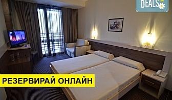 Релакс и уют в СПА Хотел Клептуза 4*, Велинград! Нощувка със закуска или закуска и вечеря, ползване на басейн, джакузи, сауна, парна баня и фитнес