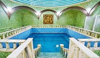 Релакс във Велинград. Нощувка, закуска и вечеря + басейн с минерална вода, сауна и джакузи в Комплекс Рим