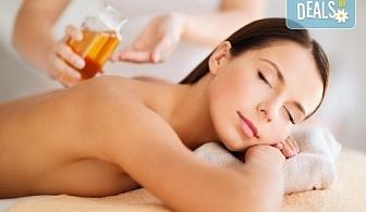 Релакс и здраве! Цялостен 60-минутен масаж с ароматни и билкови етерични масла от жасмин, алое, макадамия и лавандула в Massage and therapy Freerun!