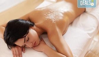 Релакс и здраве в едно! Дълбокотъканен или релаксиращ масаж на цяло тяло и процедура в солна стая MediSol!