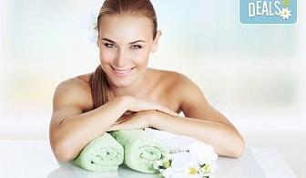 Релакс и здраве! Лечебен или класически масаж с цитрусови масла на цяло тяло от професионален рехабилитатор в козметичен център DR.LAURANNE!