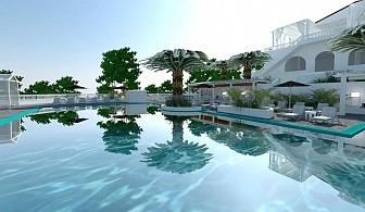 Релаксирайте в Bianco Olympico Hotel - Ситония, халкидики за ТРИ нощувки, закуска и вечеря, открит басейн с чадъри и шезлонги край него / 15.06.2019 - 05.07.2019