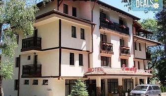 Релаксирайте в хотел Емали, Сапарева баня! Нощувка със закуска и вечеря, ползване на минерален басейн, джакузи, сауна и парна баня, безплатно настаняване за дете до 1.99г.!
