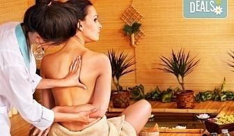Релаксирайте с китайски масаж с бамбукови пръчки & метли за един или двама в масажно студио Spa Deluxe