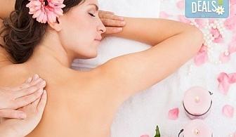 Релаксирайте с 60-минутен класически, болкоуспокояващ или арома масаж и зонотерапия с натурални етерични масла в Студио Кинези плюс