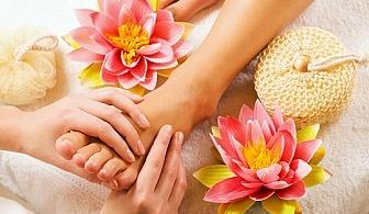 Релаксирайте и облекчете болките! 30-минутен масаж на гръб и на ходила в студио за красота Jessica, Варна!