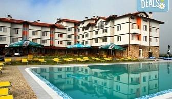 Релаксирайте през лятото в апартхотел Вита Спрингс 3*, с. Баня! 2/3 нощувки със закуски и вечери, ползване на минерален басейн и СПА!