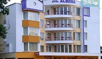 Релаксирайте през седмицата в Хотел Албена 3*, Хисаря! 4 нощувки със закуски и вечери, ползване на басейн и релакс зона, безплатно настаняване на дете до 2.99 г