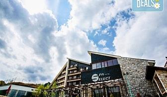 Релаксирайте в СПА хотел Селект 4*, Велинград! Нощувка със закуска, обяд и вечеря или All inclusive light, ползване на закрит минерален басейн и релакс зона, безплатно за дете до 5.99 г.