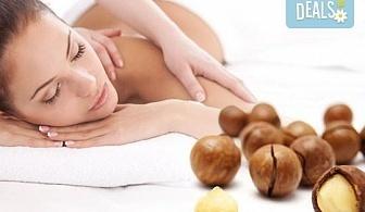 Релаксиращ антистрес масаж 70 минути с шоколад, макадамия или лавандула и зонотерапия на ръце и длани в Chocolate studio!