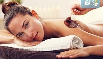 Релаксиращ антистрес масаж 70 минути с шоколад, жасмин или грейпфрут и зонотерапия на ръце и длани в Chocolate studio!