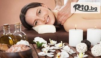 Релаксиращ или аромамасаж на цяло тяло с 58% отстъпка за 16.90лв, от Студио за красота Mel and Di