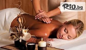 Релаксиращ, лечебен или арома масаж на гръб, кръст, врат, ръце или цяло тяло   зонотерапия с 56% отстъпка на цена 8.80лв., от Студио за красота Lady Bug
