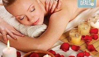 Релаксиращ масаж на цяло тяло с ароматни масла, масаж на лице и деколте и рефлексотерапия в салон Лаура стайл!