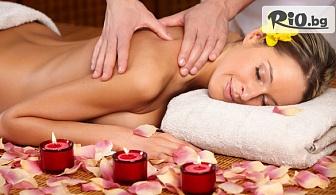 Релаксиращ масаж на цяло тяло с масло от манго и праскова за хидратирана кожа + Бонус: масаж на лице, от Салон за красота Giro