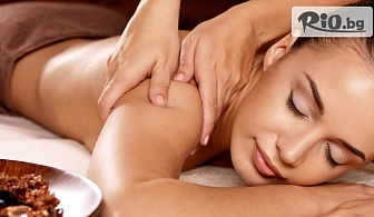 Релаксиращ масаж на цяло тяло с масло от праскова и маракуя + масаж на лице, длани и ходила, от Салон за красота Giro