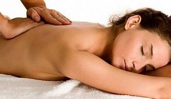 """Релаксиращ масаж на гръб (30 мин.) с аромат на манго или кокос + ПОДАРЪК масаж на скалп за 7.80 лв. вместо 20 лв. с 61% отстъпка от студио за красота """"Ексклузивно М""""!"""