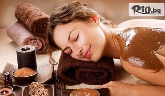 Релаксиращ масаж на гръб с топъл шоколад и био масла + релакс зона, от СПА център в хотел Верея