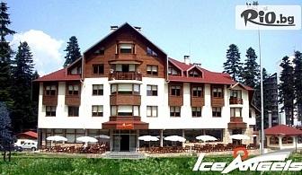 Релаксираща почивка в Боровец до края на Ноември! Нощувка със закуска и вечеря + СПА център с вътрешен отопляем басейн, от Хотел Ледени ангели 4*