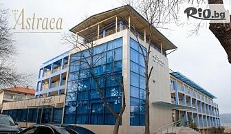 Релаксираща почивка в Хисаря! 2 или 3 нощувки на база All Inclusive Light + процедури и вътрешен басейн, от Хотел Астрея 3*