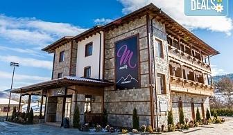 Релаксираща почивка в хотел Ментор Резорт, с. Гайтаниново! 1 или 2 Нощувки със закуска, ползване на зона за релакс, разглеждане на зоокът с понита и сърнички, дете до 2.99 г.