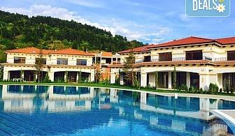 Релаксираща почивка в хотел Парадайс 3*, с.Огняново! 1 или 2 нощувки със закуски и вечери, ползване на минерален басейн, джакузи, сауна, парна баня и турска баня, безплатно за дете до 5.99г.!