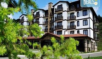 Релаксираща почивка в Хотел 3 планини 3*, Разлог ! 2 нощувки на база All Inclusive, ползване на класическа сауна, солна сауна, парна баня, приключенски душ, шоково ведро и минерален басейн, безплатно за дете до 6.99г.