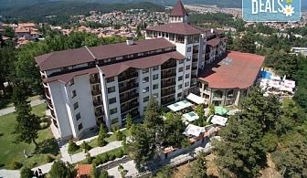 Релаксираща почивка в Хотел СПА клуб Бор 4*, Велинград! 1 или 2 нощувки със закуски и вечери, ползване на закрит топъл басейн с минерална вода и релакс зона, безплатно за дете до 5.99 г.
