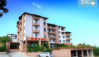 Релаксираща почивка в хотел Тайм Аут 3*,Сандански! 1 нощувка със закуска, ползване на закрит минерален басейн, джакузи и парна баня, безплатно за дете до 5.99 г.