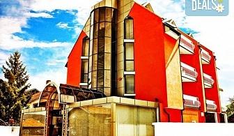 Релаксираща почивка в хотел Виа Лакус 3*, Сапарева баня! Нощувка със закуска или закуска и вечеря, ползване на минерален басейн, джакузи, парна баня и сауна!