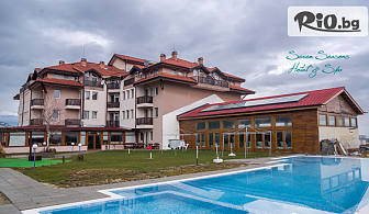 Релаксираща почивка край Банско през есента! Нощувка със закуска и вечеря /по избор/ + басейн с минерална вода и сауна, от Seven Seasons Hotel andamp;SPA 3*