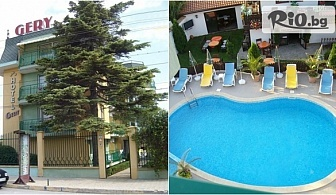 Релаксираща почивка в Кранево! Нощувка + топъл открит басейн само за 10лв, от новообновения Хотел Гери