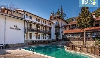 Релаксираща почивка в семеен хотел Алфаризорт 3*, с. Чифлик! 3 или 5 нощувки със закуски и вечери, ползване на външен минерален басейн и релакс зона, безплатно за деца до 6.99г.!