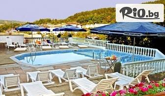Релаксираща почивка в Трявна! Нощувка със закуска и вечеря или 3 нощувки със закуски и 2 вечери + външен басейн, от Хотел Ралица 3*