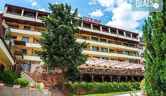 Релаксираща ваканция в Парк Хотел Олимп & СПА 4*, Велинград! 2, 3 или 4 нощувки със закуски или закуски и вечери, ползване на вътрешен минерален басейн и зона за релакс, детски кът за най - малките гости, безплатно за дете до 5.99 г.