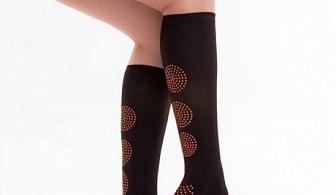 Релаксиращи чорапи с бамбукови влакна