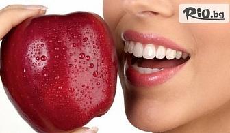 Реминерализация - лечебно-възстановителна процедура за укрепване на емайла на зъбите, от д-р Светлана Тукусер