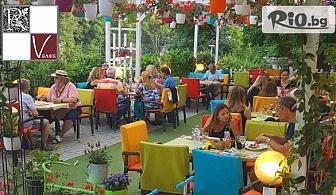 "Ресторант ""Варна"" – двустепенно меню за 11.11лв. + музика на живо"