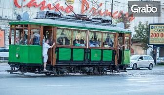 """С ретро трамвай из София! Едночасова историческа разходка """"Tram Experience Bulgaria - Sofia Tour""""на 23 Ноември"""