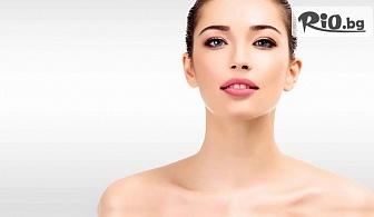 Ревитализираща терапия за лице, шия и деколте, серум и маска + Бонус: Масаж на лице, от Салон за красота Mistrella